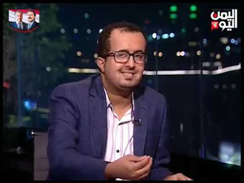 قناة اليمن اليوم - صوت اليمن 16-10-2019
