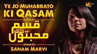 Ye Jo Muhabbato Ki Qasam | Sanam Marvi | Full Song | Gaane Shaane