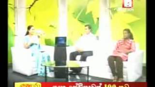 Derana TV Autism  interview on 4th july 2012 Dr Sinniah ThevananthanOsilmo autism center