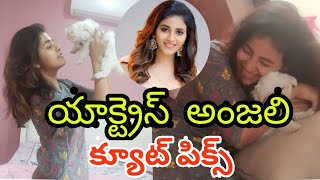 Tollywood actress Anjali latest viral pics, adorable..