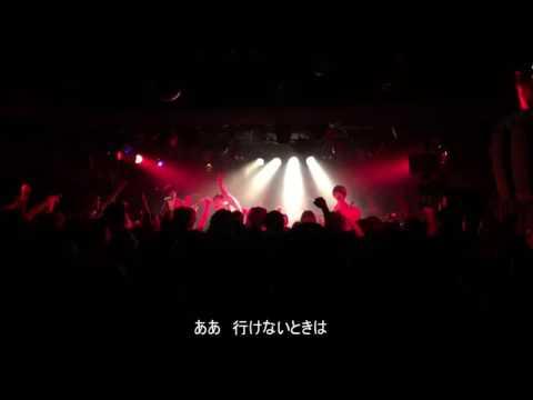 【LIVE】 河内REDS - 「マホウノコトバ」