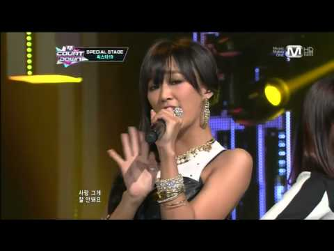 씨스타19_나도 여자인데(A Girl In Love by SISTAR19@Mcountdown 2013.2.28)
