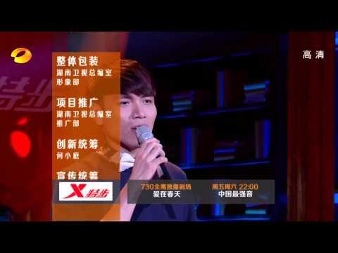 20130531 天天向上-楊宗緯演唱一小段