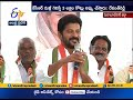 Revanth Reddy Satirical Jibe At KCR