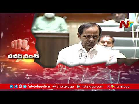 Padma Shri Awards: KCR flays Modi govt's negligent attitude towards Telangana