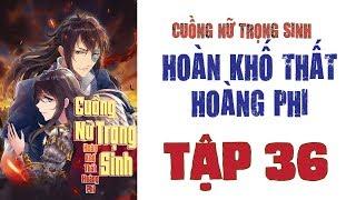 CHƯƠNG 36 - CUỒNG NỮ TRỌNG SINH - HOÀN KHỐ THẤT HOÀNG PHI