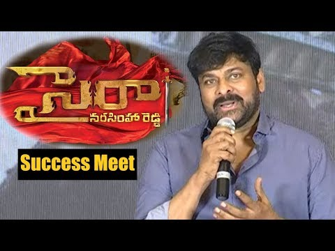 MegaStar Chiranjeevi Emotional Speech