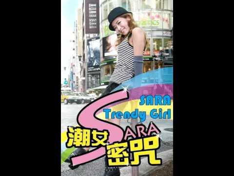 Sara - My Boy (為愛而歌韓文版)