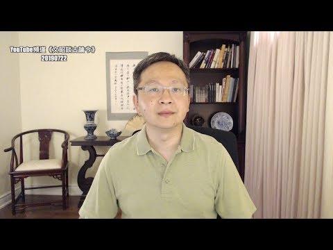香港元朗出现紧急局势,未来关键在两个字!(20190722第599期)