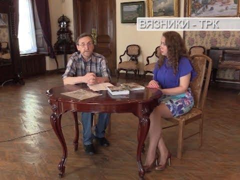 """""""Линии жизни"""". Передача от 27.06.2017"""