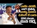 Prakash Raj sensational comments on Ram Charan and Naga Chaitanya: MAA Elections 2021
