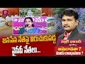 YCP Leaders Argue with Janasena Leader in Public Choice Discussion | Prime9 News