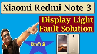 All Android Phone Display Light Solution without ic in Hindi
