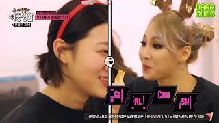 Dara Cuts On CL Double Life Eng Sub