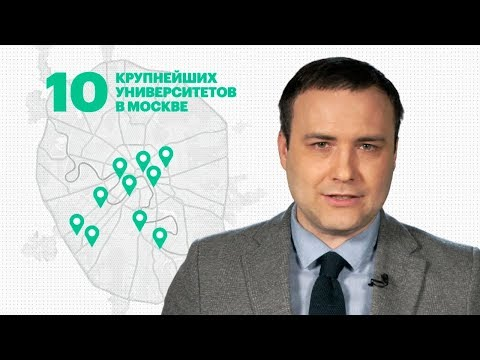 Сколько стоит жилье для студентов рядом с московскими вузами photo