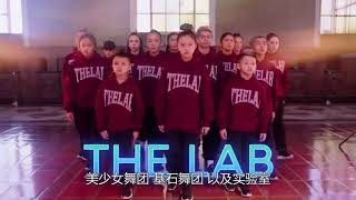 The Lab - The Divisional Final / World Of Dance 2018