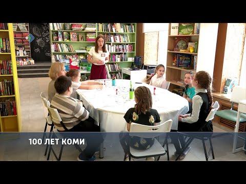 В Зеленецкой библиотеке прошел мастер класс по созданию познавательной книжки малышки о Коми