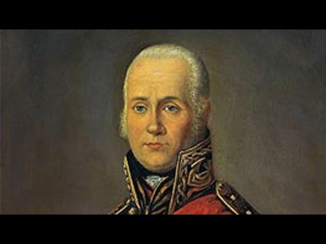 24 февраля - 275 лет со дня рождения русского флотоводца Фёдора Ушакова