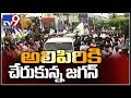 YS Jagan reaches Alipiri;  Carries out walk to Tirumala