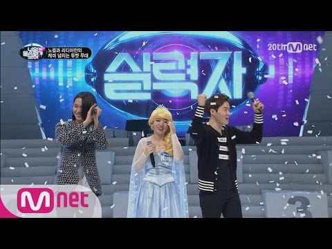 [ICanSeeYourVoice] Elsa and Noel sing 'Propose' together EP.09