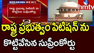 AP three capitals: SC refuses to give stay on High Court s..