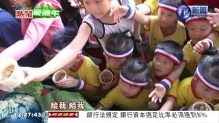 """滿滿宜蘭好食材 """"千斤粽""""飄香"""