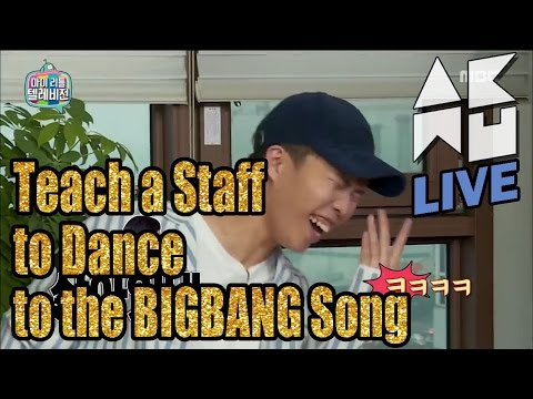 [AKMU Live] Teaching a Uncoordinated Staff to Dance 20170114