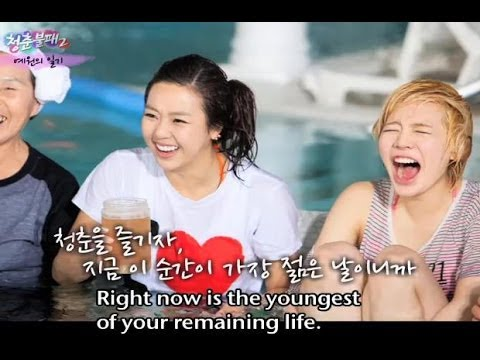 Invincible Youth 2 | 청춘불패 2 - Ep.14: Unforgettable Spa Trip!