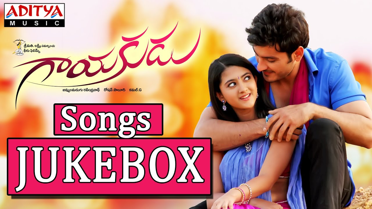 Gayakudu Telugu Movie Full Songs || Jukebox || Ali Raza, Shreya Sharma