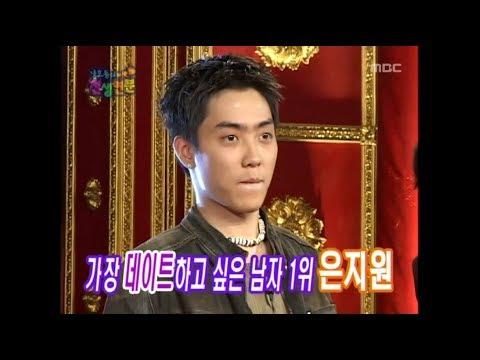 2003 센스있는 멘트 모음   은지원(Eun Jiwon) 젝스키스(SECHSKIES)  1080p