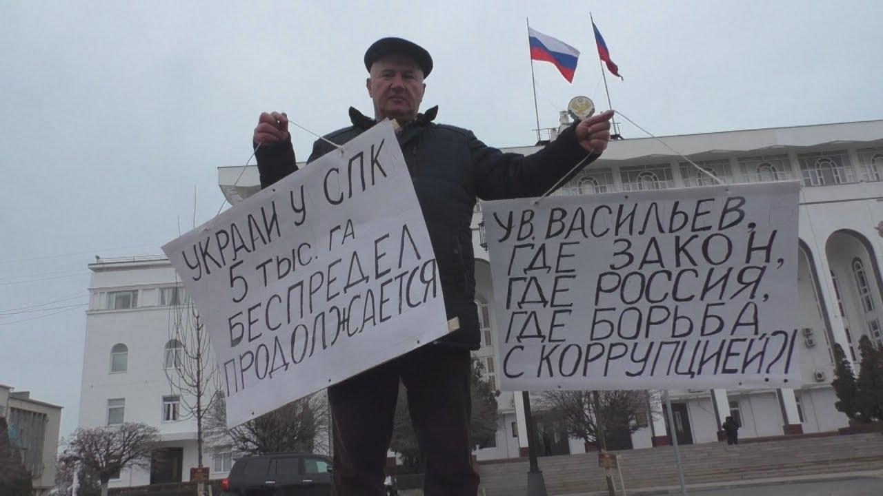 Дагестанец обратился к Васильеву с требованием вернуть землю