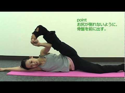 Flexibility Japanese Women workout YOGA 12 ヨガ 動画 11種類 アドバイス付