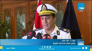 وزارة الداخلية توقع بروتكولا مع وزارة الصحة للانتهاء من القوائم ...