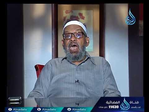 إسلامنا | الشيخ شهاب الدين أحمد 21.1.2018