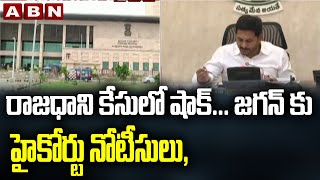 AP HC issues notice to CM Jagan, TDP, BJP over three capit..