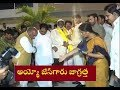 Watch Interesting Act between Paritala Sunitha and JC Diwakar Reddy