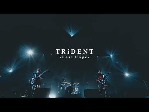 TRiDENT『Last Hope』LIVE MUSIC VIDEO at Zepp Haneda