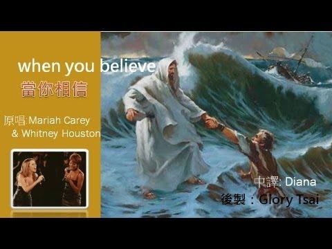 榮耀之聲-- 12  when you believe 當你相信 ..中文字幕 英語詩歌 福音版