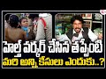 Advocate Shareef About Health Worker Issue In Visakhapatnam | YS Jagan | AP News | Suman TV News
