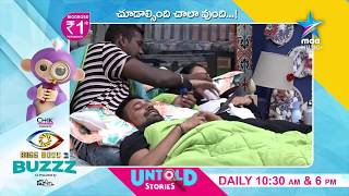 Bigg Boss Telugu 3: Rahul, Punarnavi, Varun Sandesh funny ..