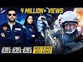 Tik Tik Tik Telugu Movie Back To Back Best Scenes | Jaya Ravi | Nivetha Pethuraj | Telugu FilmNagar