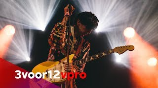 Deerhunter - live at Best Kept Secret 2018