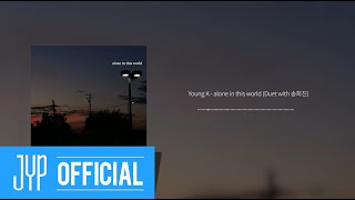 """Young K - """"alone in this world (Duet with Song Heejin)"""" Official Audio"""