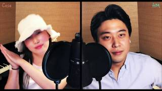 Duet)Dancing with the stranger - Sam Smith (Cover by HM & COSA)