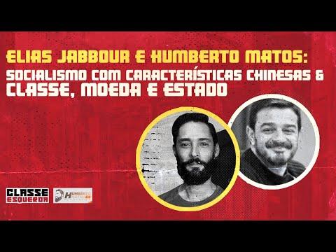 Socialismo com Características Chinesas e Classe, Estado e Moeda com Elias Jabbour e Jones Manoel