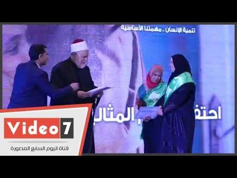 """""""مصر الخير"""" تكرم الغارمات"""