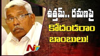 Prof Kodandaram Blames T-Cong and TDP Leaders Over Defeat ..