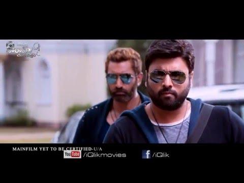 Raja-Cheyyi-Veste-Movie-Theatrical-Trailer