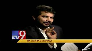 JC Pavan Reddy grilled by Jaffer team: Interrogation..