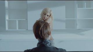 ВИА ГРА – Моё сердце занято (Official video)